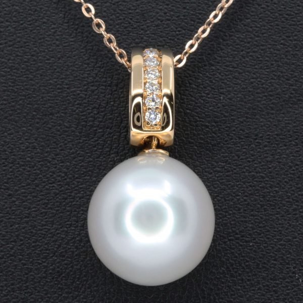 White South Sea Pearl Pendant with Diamonds set in 18ct Rose Gold
